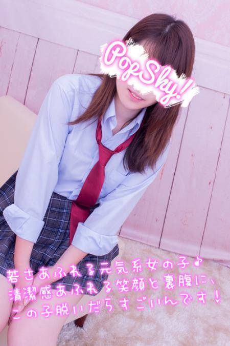 りんのプロフィール写真2