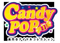 コスプレサロンCandyPOP(キャンディーポップ)